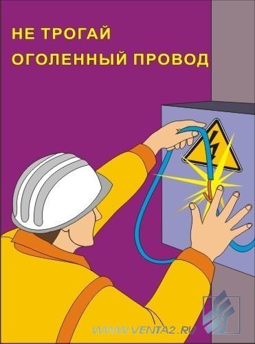 esli-u-devushki-bolit-zhivot-posle-seksa